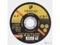 rezne-brusne-a-lamelove-disky-pegatec-small-0