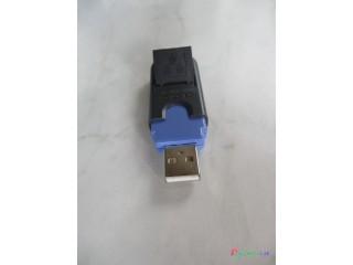 Adaptér na pripojenie NTB alebo PC k sieti cez USB port