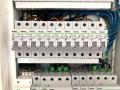 elektroinstalacie-a-elektricke-podlahove-kurenie-small-3