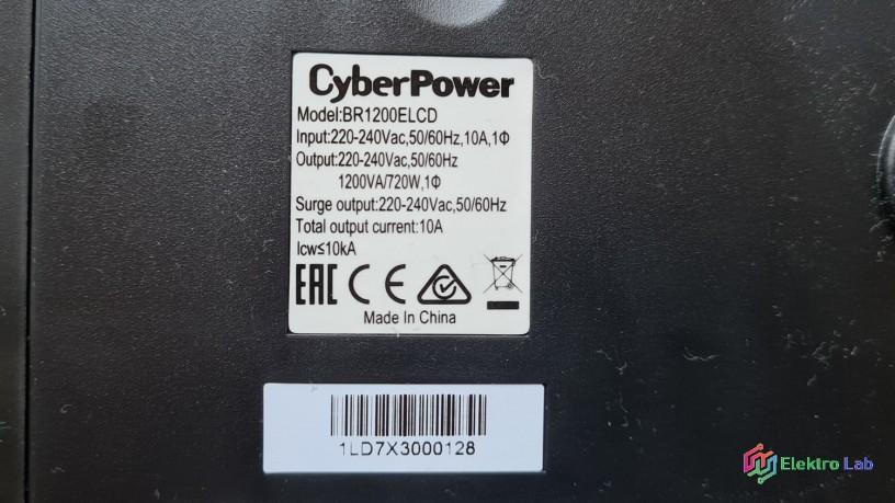 predam-ups-cyberpower-br1200elcd-big-2