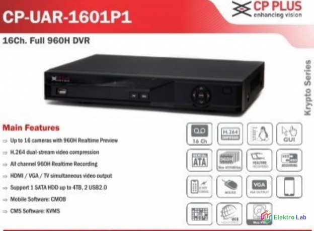 kamerovy-system-cp-plus-16-channel-big-2