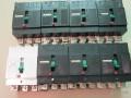 rozne-komponenty-small-5
