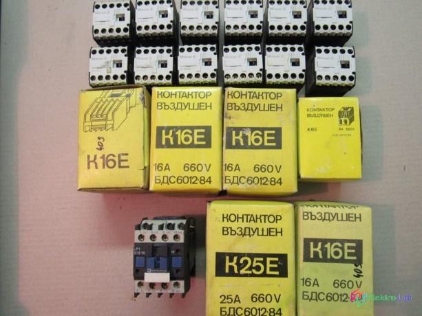 rozne-komponenty-big-1