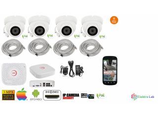 Kamerový Systém 4ch Full HD IP+POE 3Mpx