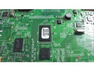 NAND FLASH K9GAG08U0E pre TV Samsung Pre TV SAMSUNG